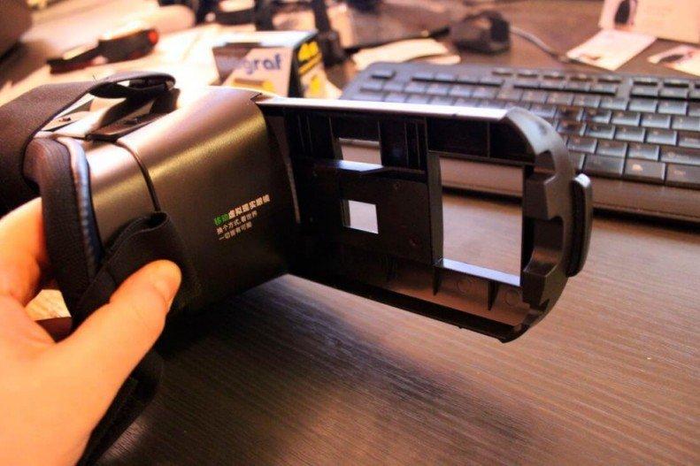 VR-BOX-1