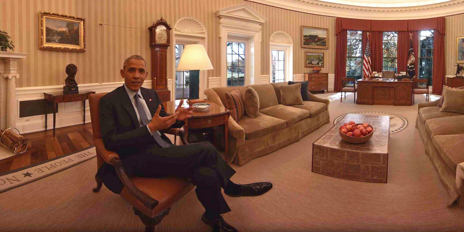 VR тур по Белому дому