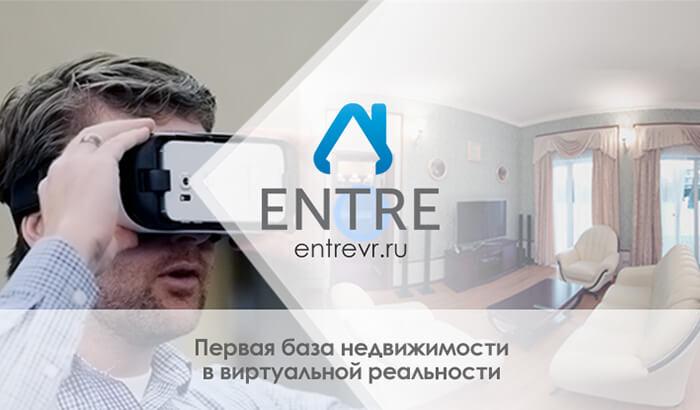 entrevr.ru