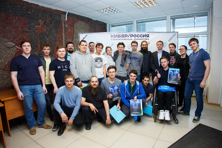 Названы победители федерального хакатона КиберРоссия